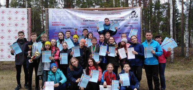 Итоги Всероссийских соревнований по спортивному туризму среди обучающихся «Весенний призыв»