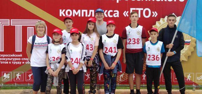Летний этап фестиваля всероссийского физкультурно-спортивного комплекса «Готов к труду и обороне» среди школьников