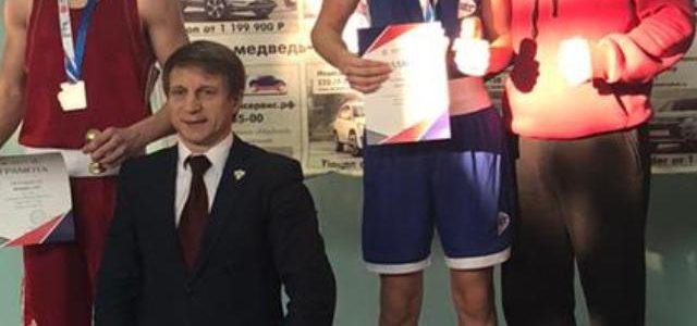 Первенство Красноярского края по боксу