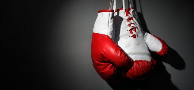 Новости отделения «Бокс»