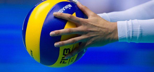 Новости отделения «Волейбол»